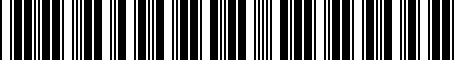 Barcode for PT92534182